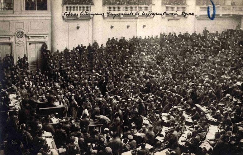 Petrograd-sovjetten, 1917.