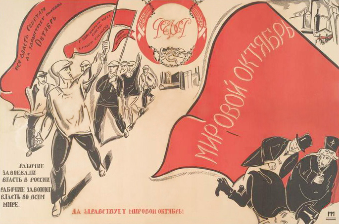 Oktoberrevolution-plakat, 1918-1922.