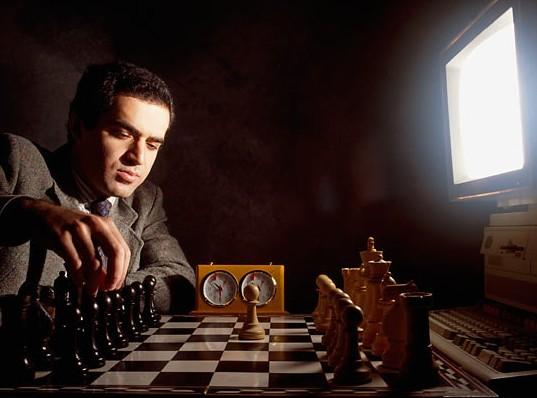 Gerri Kasparov vs. Deep Blue