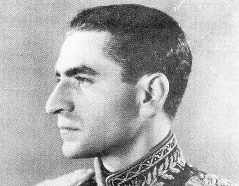 Muhammad Reza Pahlavi